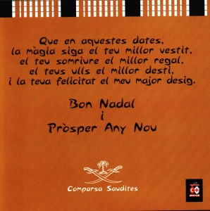 Nadal_2011